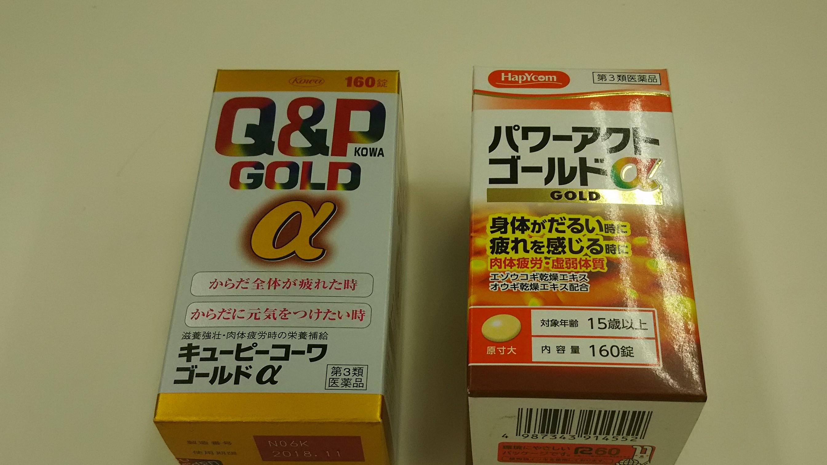 キューピー コーワ ゴールド α プラス 効果