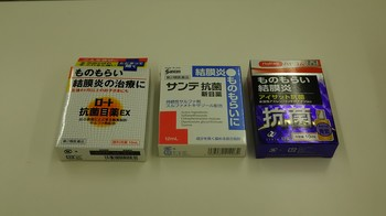 DSC_0597.JPG